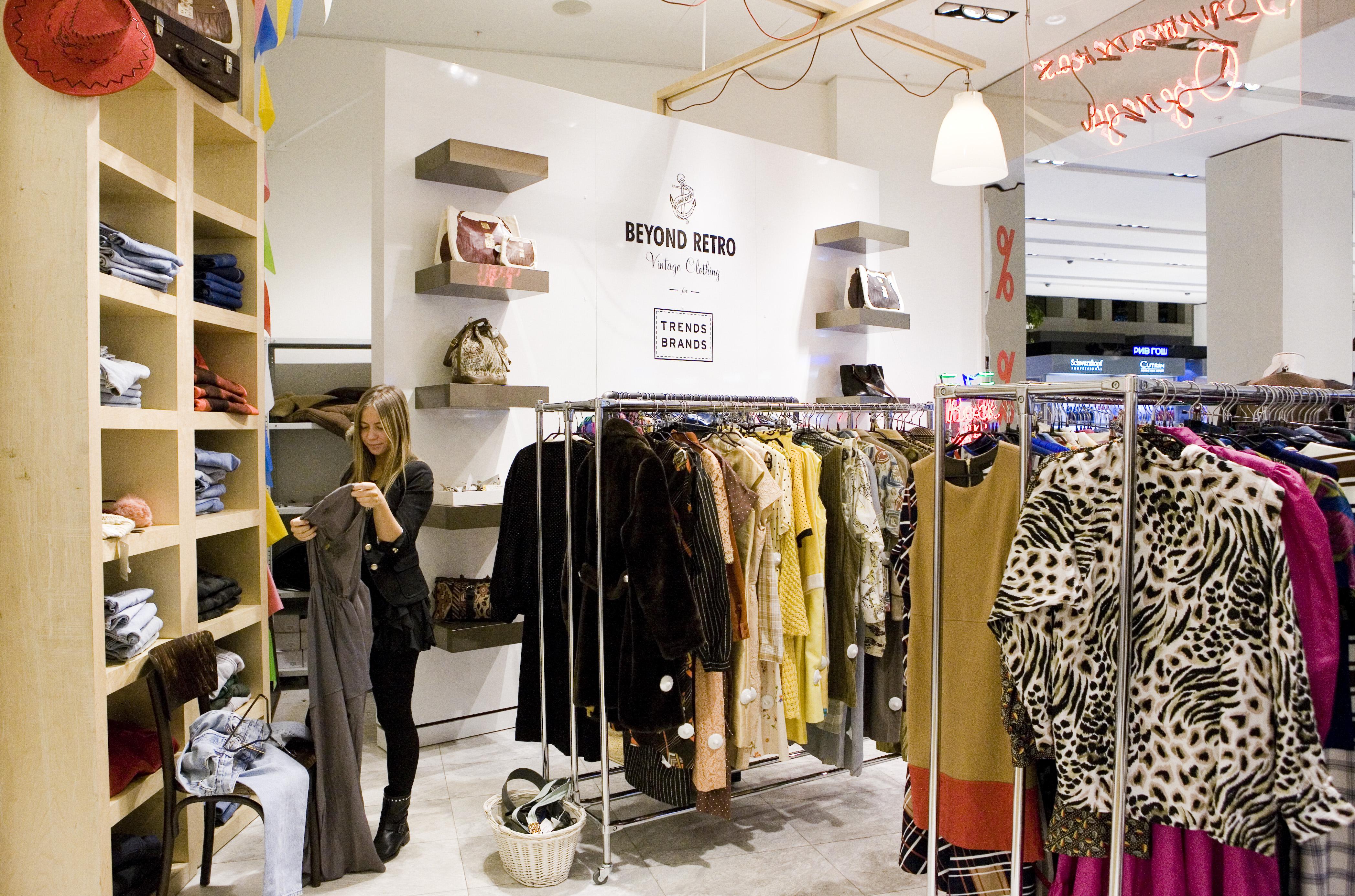 Магазин Онлайн Женской Одежды
