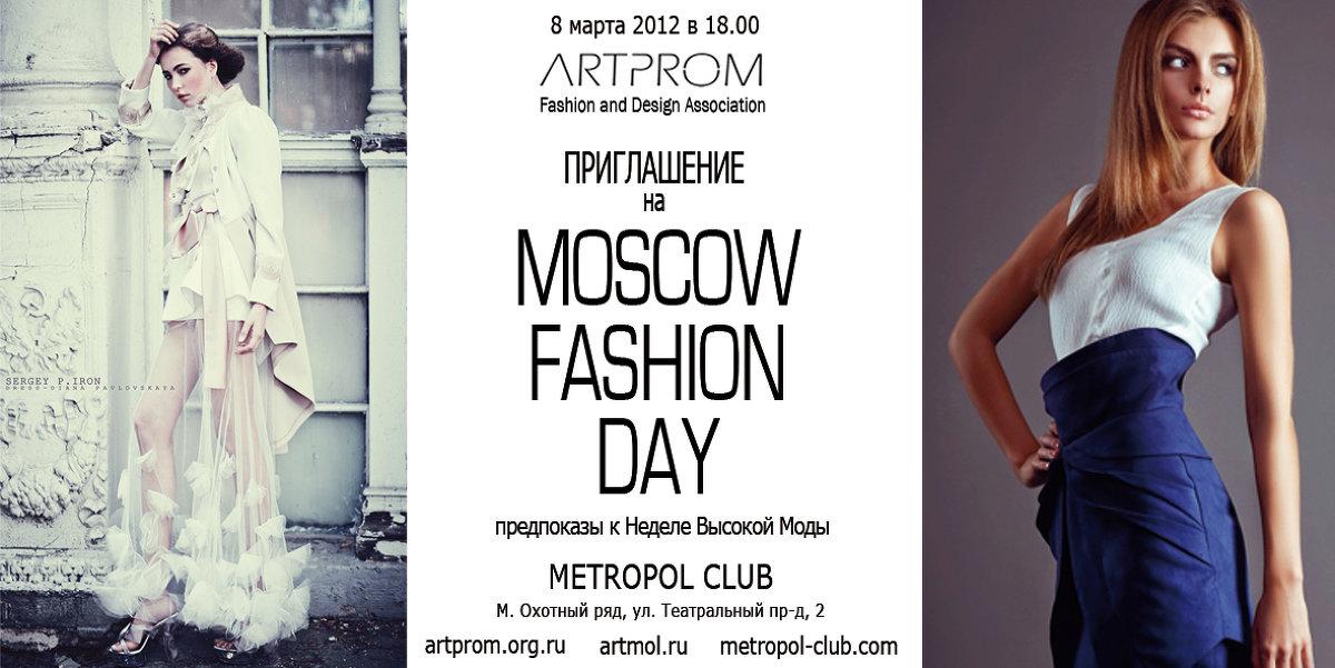 Invitations to fashion shows 24