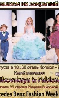 baner_priglasitelnyy_.jpg